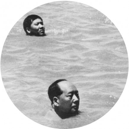 PROFILEmao_swimming