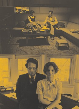 Couple FORMAT 1: Catherine Ince on Charles and Ray Eames, and Sam Jacob on Denise Scott Brown and Robert Venturi